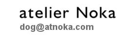 犬用レインコートのアトリエ ノカ(atelier Noka)
